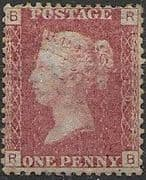 Great Britain 1858 Queen Victoria Penny Red SG 43 Plate 120 Fine Mint