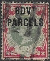 Great Britain 1891 Queen Victoria Government Parcels Overprint SG O72 Used