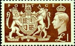 GB Stamps Great Britain 1951 King George VI SG 512 Royal Coat of Arms £1 Fine Mint Scott 289