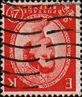 Stamps Great Britain 1955 Queen Elizabeth II Definitive SG 544bWi Fine Used Scott 321di