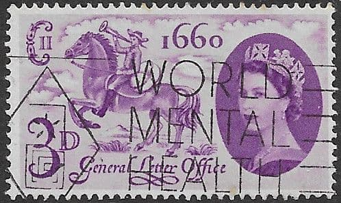 Great Britain 1960 General Letter Office SG 619 Fine Used