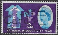 Great Britain 1962 National Productivity Year Phosphor SG 632p Fine Used