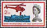 Great Britain 1963 9th International Lifeboat Conference Phosphoros SG 639p Fine Mint