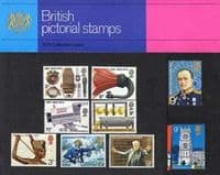 Great Britain 1972 Collectors Pack Fine Mint