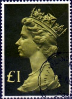 Great Britain 1977 High Values SG 1026 Fine Used