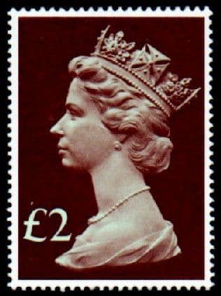 Great Britain 1977 High Values SG 1027 Fine Mint