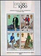 Great Britain 1979 Sir Rowland Hill Miniature Sheet Fine Mint
