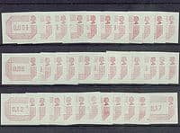 Great Britain 1984 Frama labels Set Fine Mint