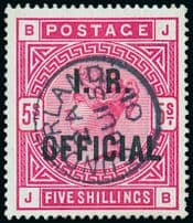 Great Britain Offical Stamps
