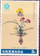 Grenada 1970 World Fair Osaka SG 393 Fine Mint