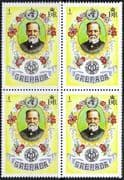 Grenada 1973 World Health Organisation SG 574 Fine Mint Block of 4