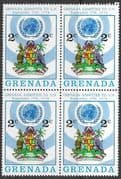 Grenada 1975  Grenada's Admission to the U.N. SG 689 Fine Mint Block of 4
