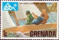 Grenada 1975  World Scout Jamboree SG 714 Fine Mint