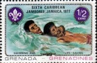 Grenada Grenadines 1977 Jamboree Swimming SG 244 Fine Mint