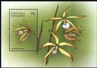 Grenada Grenadines 1997 Orchids of the World MS 2474b Miniature Sheet Fine Mint