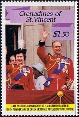 Grenadines of St Vincent 1987 Royal Ruby Wedding SG 536 Fine Mint