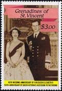 Grenadines of St Vincent 1987 Royal Ruby Wedding SG 539 Fine Mint