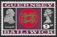 Guernsey 1971 SG 55  George III and Arms Fine Mint