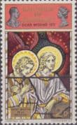 Guernsey 1972 Christmas and Silver Wedding Duel Issue Stained Glass SG 76 Fine Mint