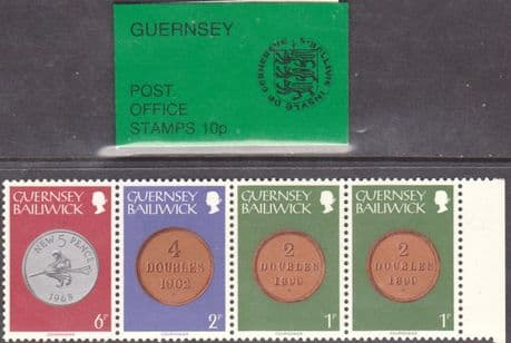 Stamps Guernsey 1979 Coins SG 197 Good Mint Scott 185