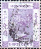 Hong Kong 1863 Queen Victoria SG 16 Fine Used