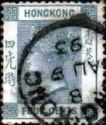 Hong Kong 1863 Queen Victoria SG  9 Fine Used
