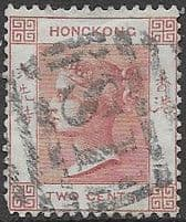 Hong Kong 1880 Queen Victoria SG 28 Fine Used