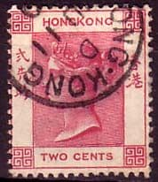 Hong Kong 1882 Queen Victoria SG 33 Fine Used