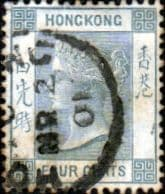 Hong Kong 1882 Queen Victoria SG 34 Fine Used