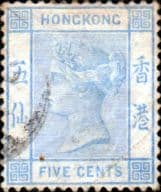 Hong Kong 1882 Queen Victoria SG 35 Fine Used