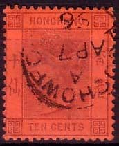 Hong Kong 1882 Queen Victoria SG 38 Fine Used
