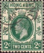 Hong Kong 1912 King George V SG 101 Fine Used