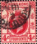 Hong Kong 1921 King George V SG 120a Fine Used