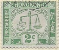 Hong Kong 1923 Postage Due  SG D2 Fine Used (1)