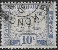 Hong Kong 1923 Postage Due  SG D5 Fine Used