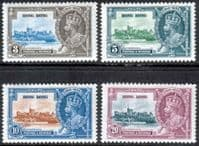 Hong Kong 1935 King George V Silver Jubilee Set Fine Mint