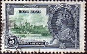Hong Kong 1935 King George V Silver Jubilee SG 134 Fine Used
