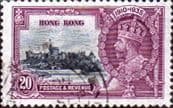 Hong Kong 1935 King George V Silver Jubilee SG 136 Fine Used