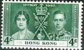 Hong Kong 1937 King George VI Coronation SG 137 Fine Mint