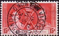Hong Kong 1937 King George VI Coronation SG 138 Fine Used