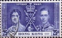 Hong Kong 1937 King George VI Coronation SG 139 Fine Used