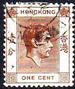 Hong Kong 1938 King George VI SG 140 Fine Used