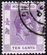 Hong Kong 1938 King George VI SG 145 Fine Used