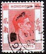 Hong Kong 1938 King George VI SG 148 Fine Used