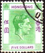 Hong Kong 1938 King George VI SG 160 Fine Used