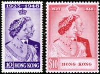Hong Kong 1948 King George VI Royal Silver Wedding Set Fine Mint