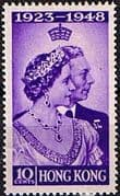Hong Kong 1948 King George VI Royal Silver Wedding SG 171 Fine Mint