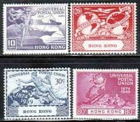 Hong Kong 1949 Universal Postal Union Set Fine Mint