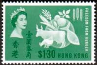 Hong Kong 1963 Freedom From Hunger Fine Mint