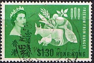 Chinese Stamp Stamps Hong Kong 1963 Freedom From Hunger Fine Mint
